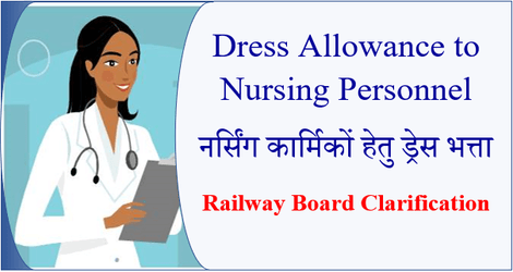 Dress Allowance to Nursing Personnel / नर्सिंग कार्मिकों हेतु ड्रेस भत्ता- Railway Board Clarification