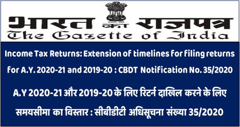 Income Tax Returns: Extension of timelines for filing returns for A.Y. 2020-21 and 2019-20 : CBDT Notification No. 35/2020 / A.Y 2020-21 और 2019-20 के लिए रिटर्न दाखिल करने के लिए समयसीमा का विस्तार : सीबीडीटी अधिसूचना संख्या 35/2020