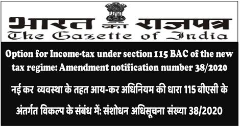 Option for Income-tax under section 115 BAC of the new tax regime: Amendment notification number 38/2020 / नई कर व्यवस्था के तहत आय-कर अधिनियम की धारा 115 बीएसी के अंतर्गत विकल्प के संबंध में: संशोधन अधिसूचना संख्या 38/2020