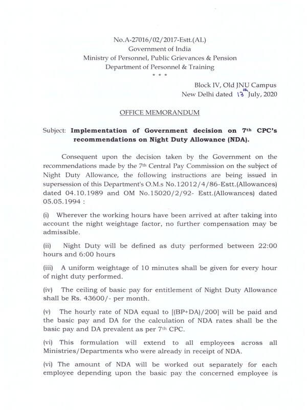 7th-cpc-night-duty-allowance-latest-instructions-by-dopt