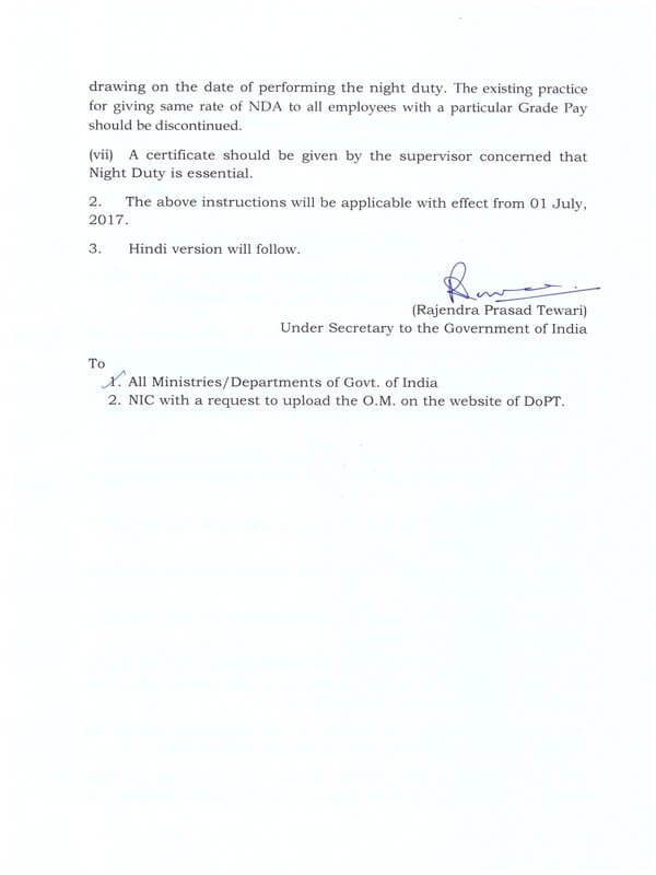 7th cpc night duty allowance latest instructions by dopt 2