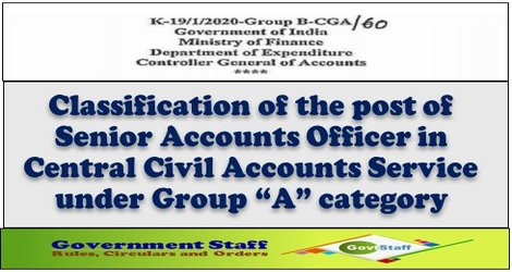 """CGA clarification: Classification of the post of Senior Accounts Officer in Central Civil Accounts Service under Group """"A"""" category"""