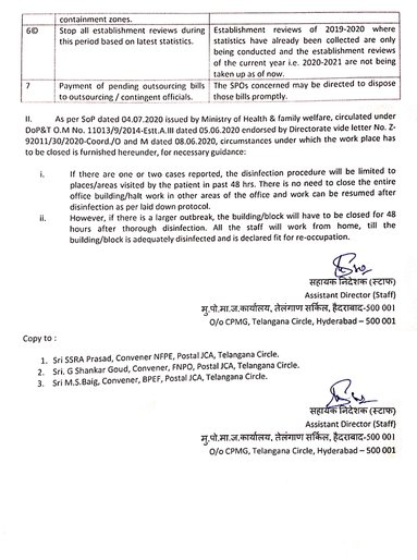 covid-19-preventive-meassures-to-be-taken-dept-of-post-telangana-circle