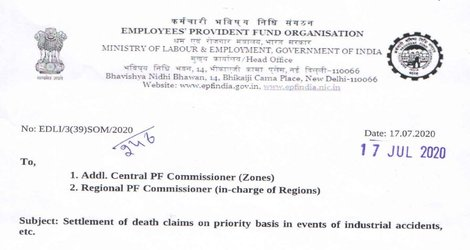 Death Claim Settlement: EPFO instruction to give priority in the events of industrial accidents