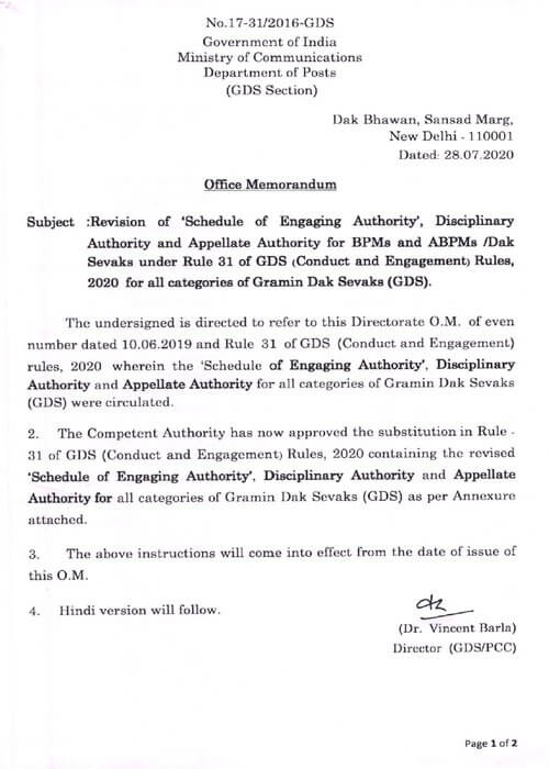 DoP: Revision of 'Schedule of Engaging Authority', Disciplinary Authority and Appellate Authority for BPMs and ABPMs /Dak Sevaks
