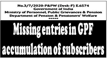 DoPPW: Missing entries in GPF accumulation of subscribers