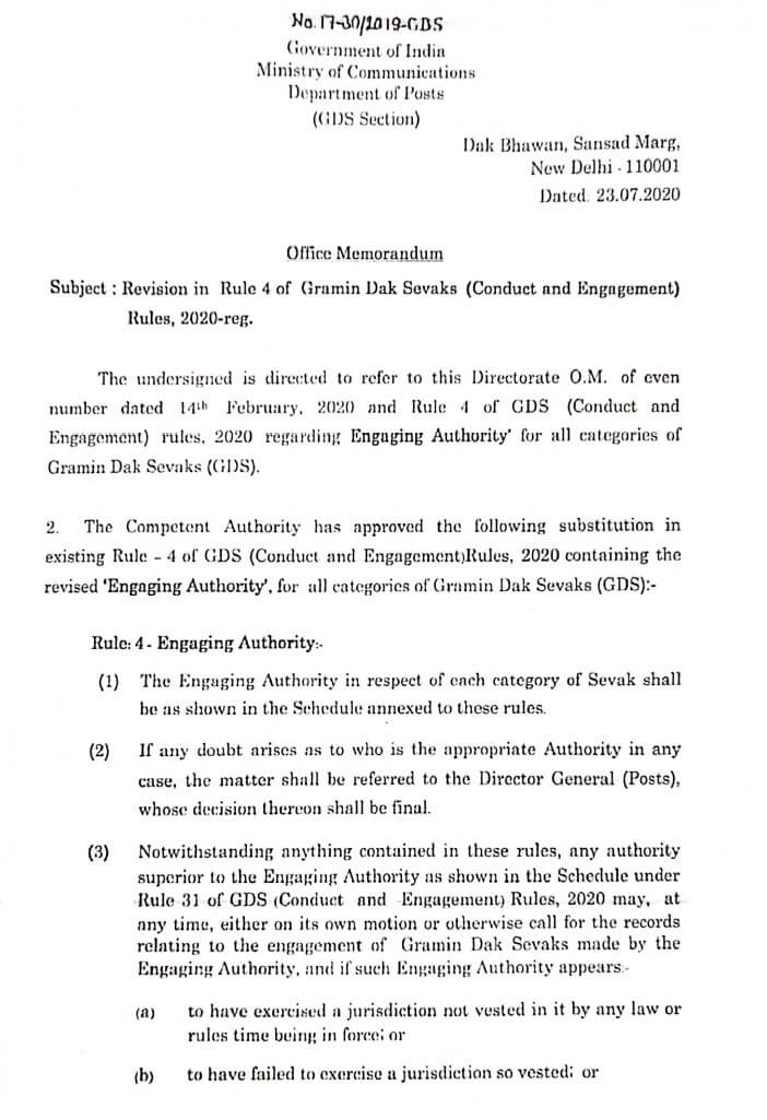 GDS: Revision in Rule 4 of Gramin Dak Sevaks (Conduct and Engagement)Rules, 2020-reg
