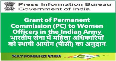 Grant of Permanent Commission (PC) to Women Officers in the Indian Army/ भारतीय सेना में महिला अधिकारियों को स्थायी आयोग (पीसी) का अनुदान