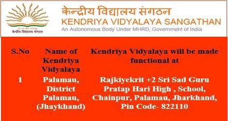 Opening of New Kendriya Vidyalaya at Palamu, Jharkhand