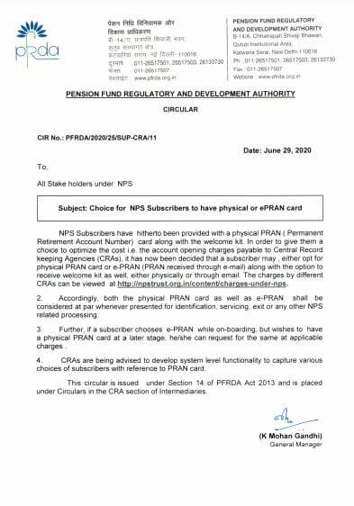 PFRDA Circular: Choice for NPS Subscribers to have physical or ePRAN card