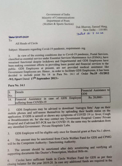 Financial Assistance of Rs. 20,000 for GDS Employees if they suffer from COVID-19 – Postal Order