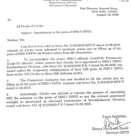 DoP order on Lift of status quo, on filling up of the posts of HSG-I (NFG)