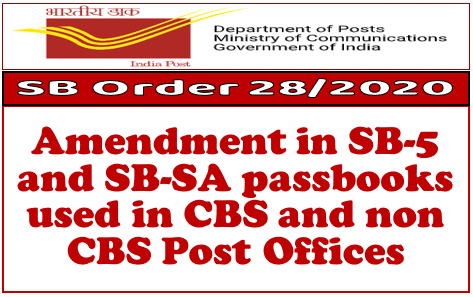 Amendment in SB-5 and SB-SA passbooks used in CBS and non CBS Post Offices – S.B. Order 28/2020