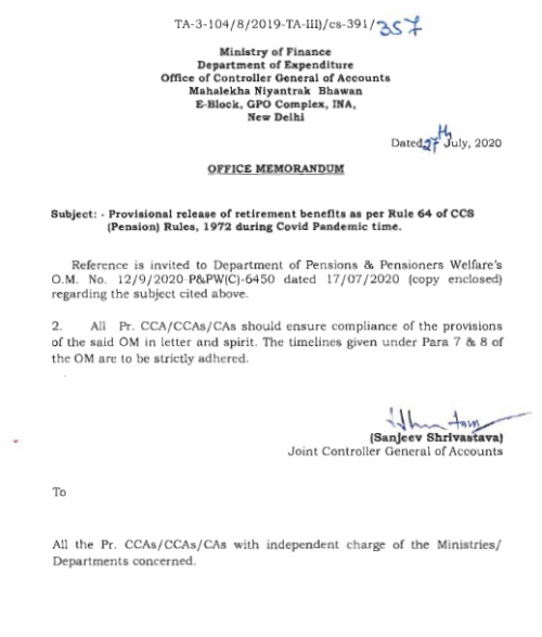 CGA: Provisional release of retirement benefits as per Rule 64 of CCS (Pension) Rules, 1972 during Covid Pandemic time