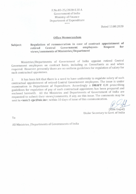 Guidelines for Regulation of Pay in case of contract appointment of retired Central Government employees – Deptt. of Expenditure