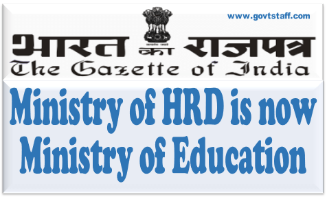Ministry of HRD is now Ministry of Education: Gazette Notification