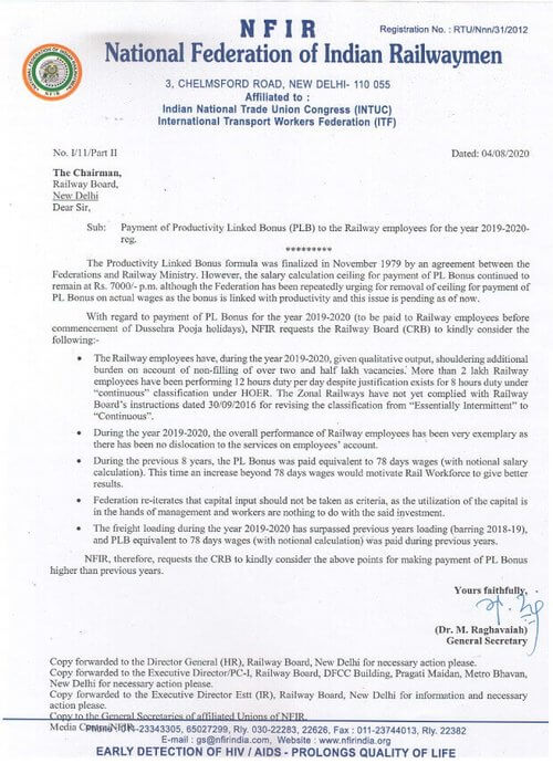 Payment of Productivity Linked Bonus (PLB) to the Railway employees: Removal of ceiling for payment of PLB – NFIR