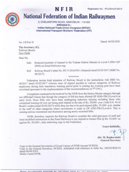 payment-of-stipend-to-trainee-station-masters-rs-35400-p-m-as-against-rs-29200-nfir-letter