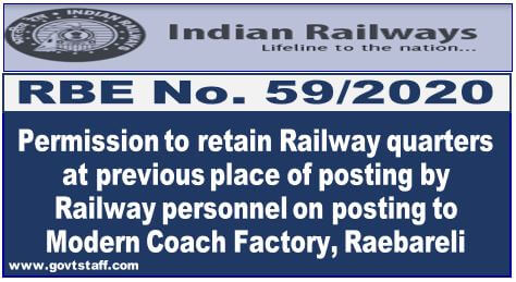 RBE No. 59/2020: Permission to retain Railway quarters for period beyond 30.06.2019 upto 31.12.2020 on posting to Modern Coach Factory, Raebareli