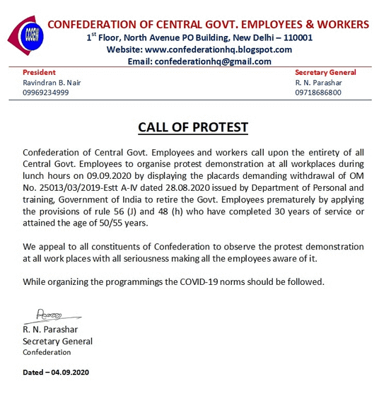 Protest demonstration during lunch hours on 09.09.2020 by displaying the placards demanding withdrawal of provisions of rule 56 (J) and 48 (h)