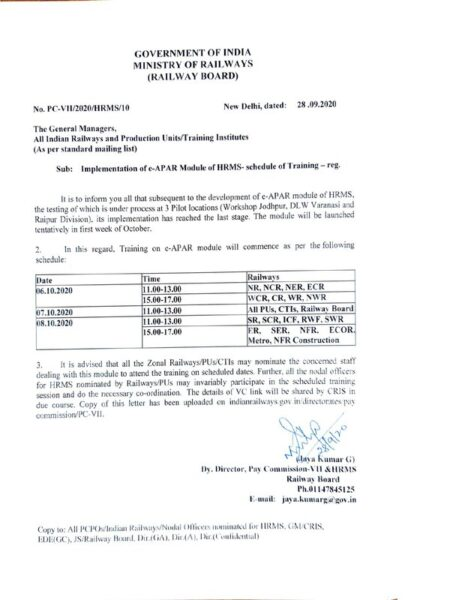 railways-implementation-of-e-apar-module-of-hrms-schedule-of-training