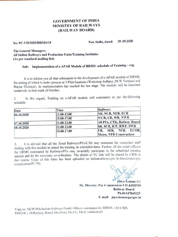 Railways: Implementation of e-APAR Module of HRMS- schedule of Training