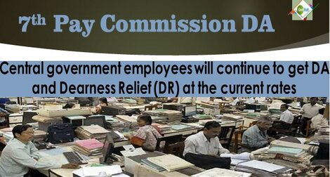 7th Pay Commission: Central government employees will continue to get DA and Dearness Relief (DR) at the current rates