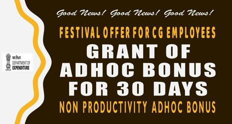 Ad-Hoc Bonus for 30 days to Central Government Employees for the year 2019-20