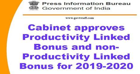 Central Government approves PL Bonus and NPL-Bonus for the year 2019-20 / केन्द्र सरकार ने वर्ष 2019-20 हेतु उत्पादकता बोनस एवं गैर उत्पादकता बोनस की मंजूरी दी