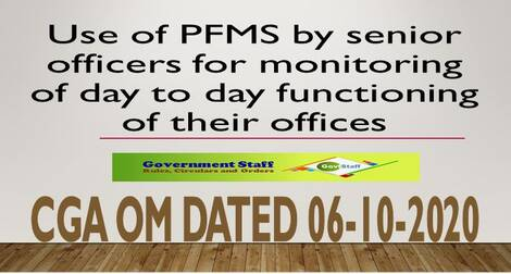 CGA: Use of PFMS by senior officers for monitoring of day to day functioning of their offices