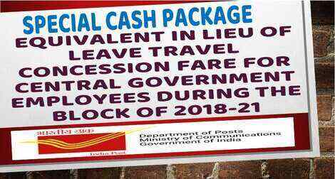 DoP : Special cash package equivalent in lieu of Leave Travel Concession fare for Central Government employees during the block of 2018-21