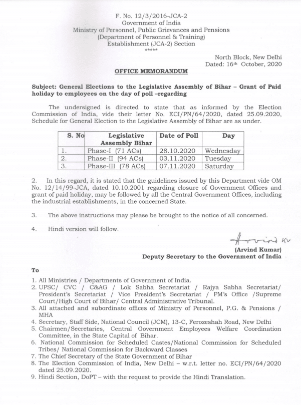 Grant of Paid Holiday on 28th Oct, 3rd Nov & 7th Nov 2020 to the employees in view of General Elections to the Legislative Assembly of Bihar