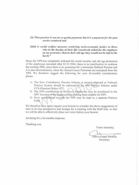 nps-to-ops-extending-coverage-of-old-pension-scheme-under-ccs-pension-rules-1972-for-appointees-on-or-after-01-01-2004