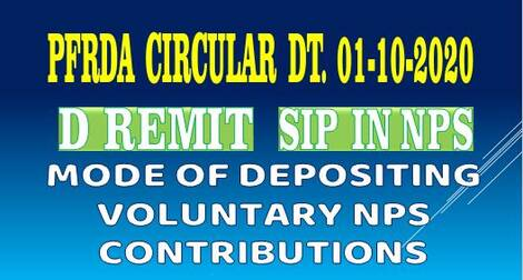 PFRDA Circular: D Remit – Mode of depositing Voluntary NPS Contributions – SIP in NPS