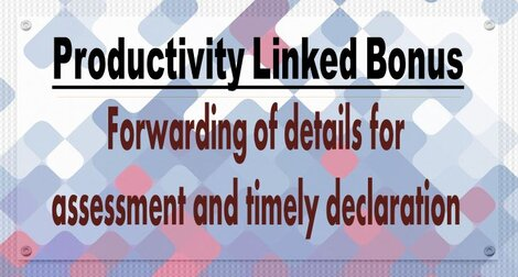 Productivity Linked Bonus for 2019-20: Forwarding of details required for assessment and timely declaration – EPFO Circular