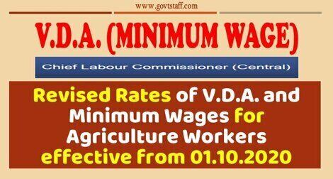 Revised Rates of V.D.A. and Minimum Wages for Agriculture Workers effective from 01.10.2020