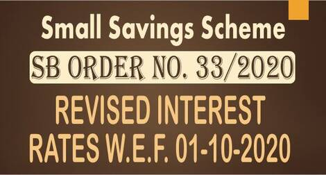 SB Order No. 33/2020: Revision of interest rates for National (Small) Savings Schemes w.e.f. 01.10.2020