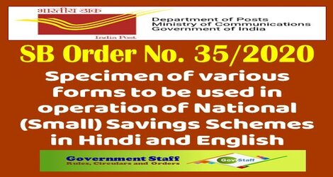 SB Order No. 35/2020 : Specimen of various forms to be used in operation of National (Small) Savings Schemes in Hindi and English