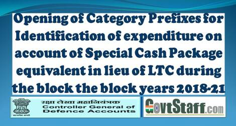 Category Prefix Code for Identification of expenditure on account of Special Cash Package equivalent in lieu of LTC