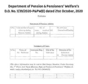 cga-holding-of-pension-adalats-in-the-month-of-dec-2020