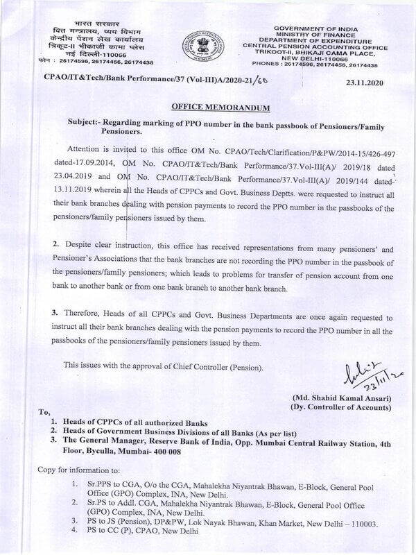 CPAO OM regarding marking of PPO number in the bank passbook of Pensioners/Family Pensioners