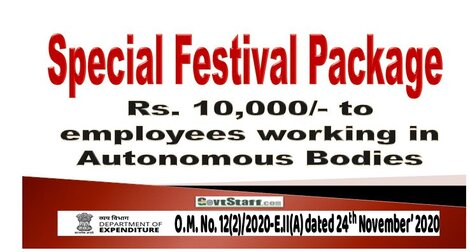 DoE: Special Festival Package to employees working in Autonomous Bodies