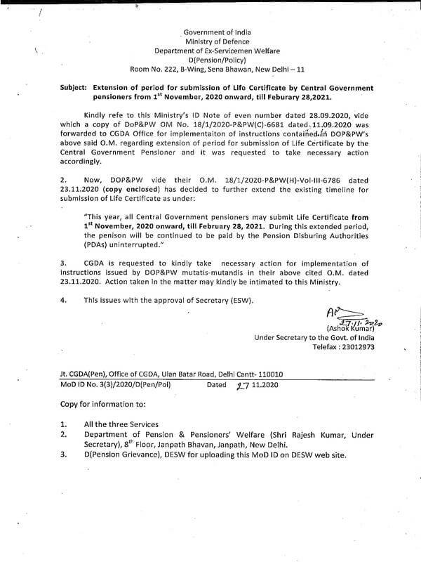 ECHS Order – Extension of period for submission of Life Certificate by Central Government pensioners from 1st November, 2020 onward, till February 28, 2021