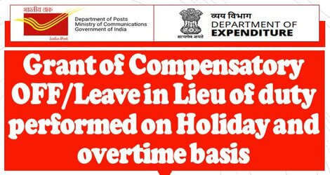 Grant of compensatory Off/Leave in lieu of duty performed on Holiday and overtime basis