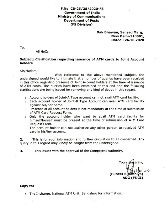 Dept. of Post Clarification : Issuance of ATM cards to Joint Account Holders
