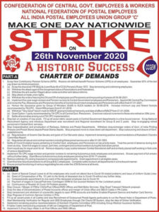 make-one-day-nationwide-strike-on-26th-november-2020-charter-of-demands-ccgew-nfpe-aipeu
