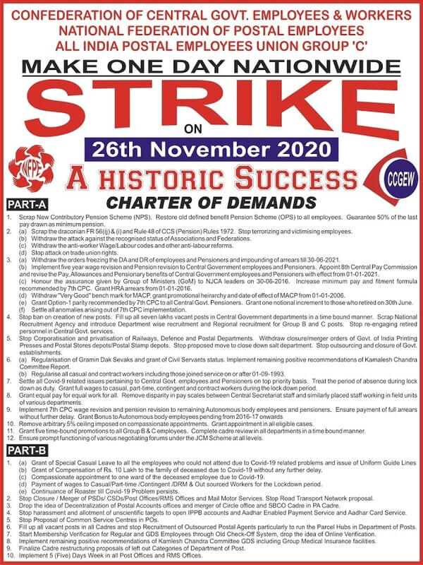 Make One Day Nationwide Strike on 26th November 2020 – Charter of Demands – CCGEW, NFPE, AIPEU