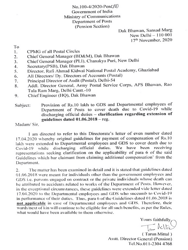 Provision of Rs.10 lakh to GDS and Departmental employees of Department of Posts to cover death due to Covid-19 – DoP Clarification for extension of guidelines dated 01.06.2018