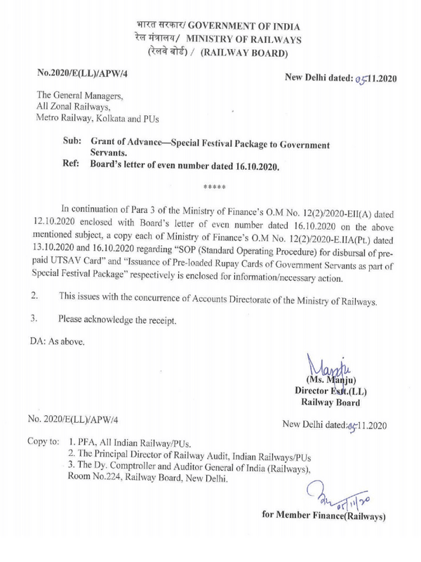 Railway : Grant of Advance – Special Festival Package to Government Servants