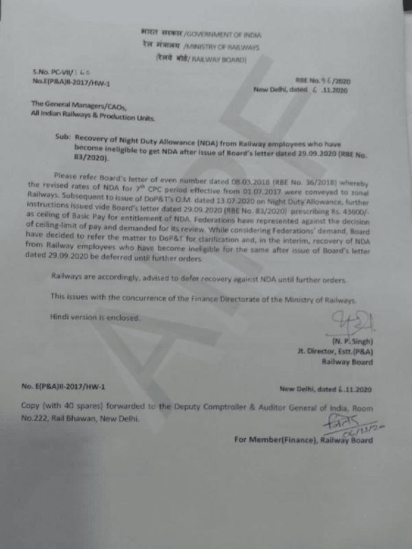 RBE No. 96/2020: Recovery of Night Duty Allowance (NDA) from Railway employees